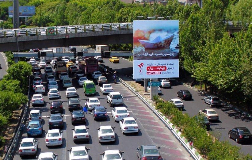 تخفیف ویژه برای ساکنان محدوده طرح ترافیک در سال 99