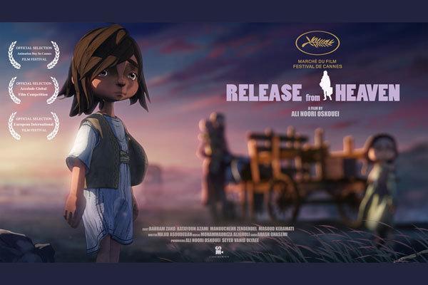 رهایی از بهشت نامزد کسب جایزه در روز انیمیشن بازار کن