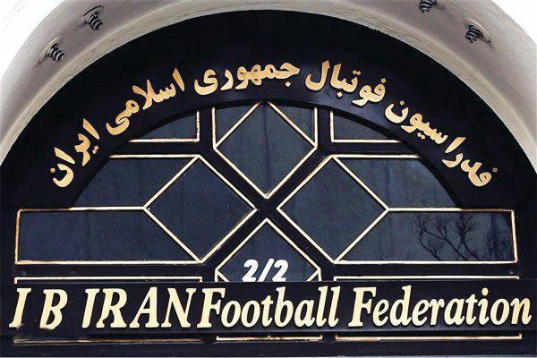 ایران حذف وزیر ورزش از انتخابات را پذیرفت، ایرادهایی که برطرف شدند