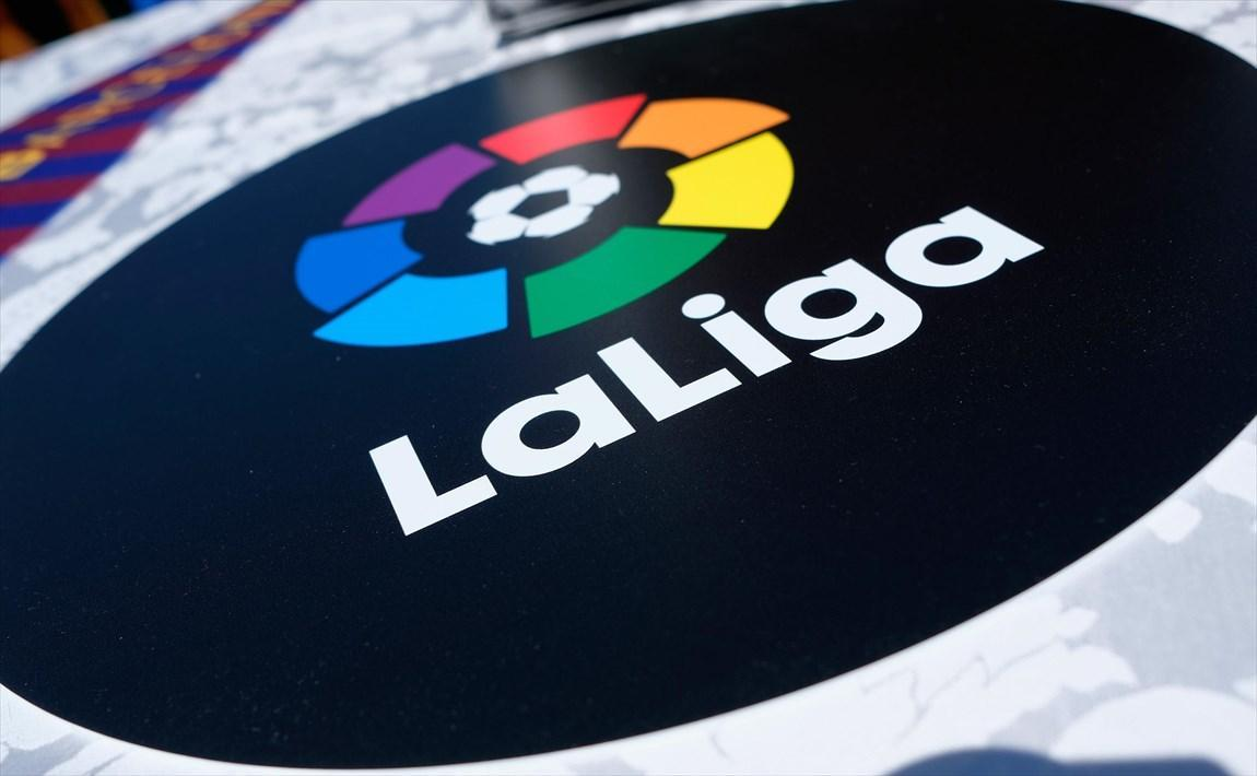 لالیگا، پیروزی هیجان انگیز اتلتیکو مادرید
