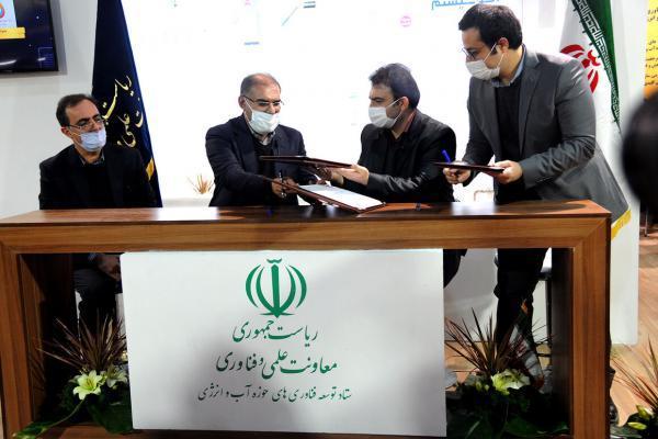 شرکت ملی حفاری تفاهم نامه همکاری 3 جانبه امضا کرد
